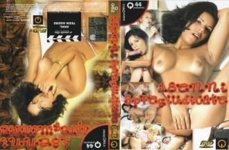 film porno fiche pelose sesso anale brutale